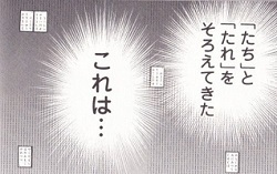 chihaya2-2.jpg