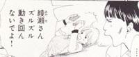 chihaya.JHS17-2.jpg